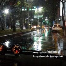 雨の日に思う 台北冬…