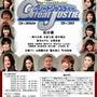 舞台「Great J…