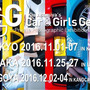 「Car & Gir…