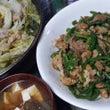 青椒肉絲と豚肉と白菜…
