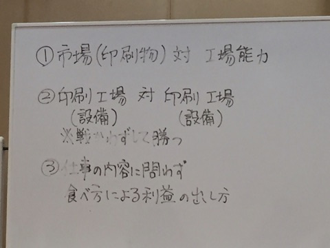 {F74492C8-F2CE-4F59-8653-54A74CBE9148}