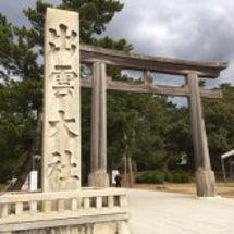 ☆島根、鳥取、観光☆