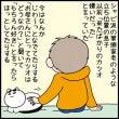 「うちの猫マッチョ」…