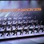 名倉ジャズ・ダンスの…