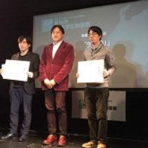 JCF学生映画祭