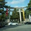 京都紅葉~北野天満宮…