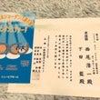 東京ベイオープン、準…