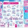 ★12/4<愛媛>ク…