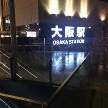 大阪でも一杯