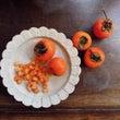柿と柚子ピールでロー…