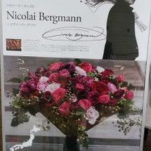 ニコライ・バーグマン…