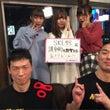 SKE48の鎌田菜月…