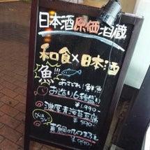 旬の和食とお鍋を日本…