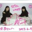 AKB48 8thア…