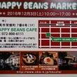 Happy bean…