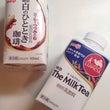ミルクたっぷり【白ひ…