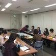 ☆ 秋の講習会 ☆
