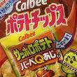 お菓子総選挙2016