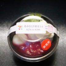 セブンイレブン 苺み…