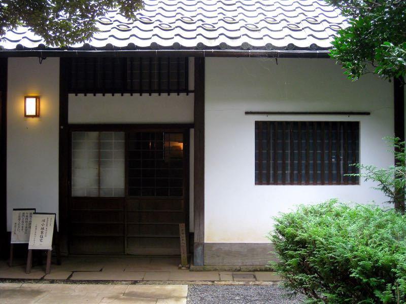 20161022 Kosaka House 2