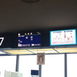 東京1  行ってきま…