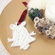 【New】クリスマス…