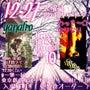 12/27 ( 火 …