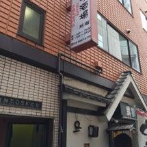 【豊洲】餃子酒場別館…