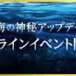 11/20(日)「絶…