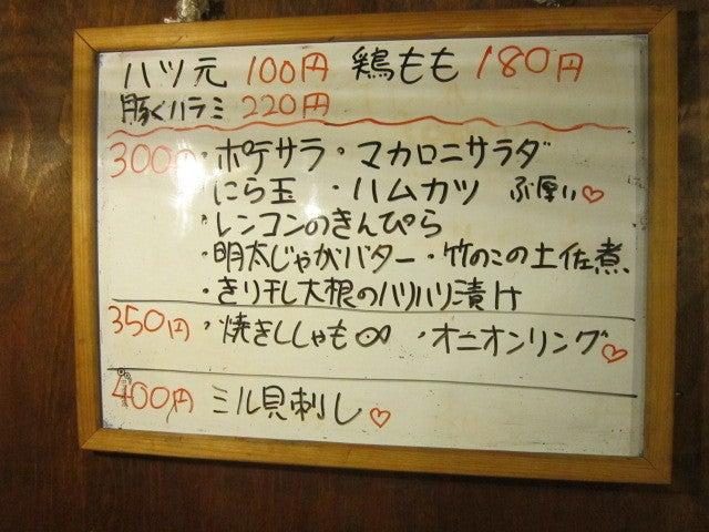 高山商店1