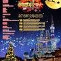 1204★アイドルボ…