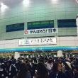 11月29日(火)本…