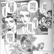 魔木子漫画w