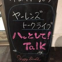 ハッとして!Talk