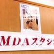 11/26MDA音楽…