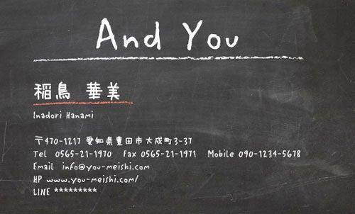 名刺 デザイン 名刺作成 カフェ名刺 ショップカード