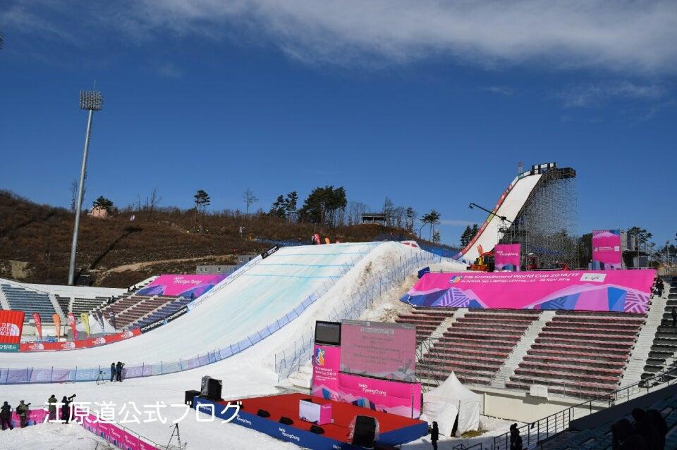韓国江原道 公式ブログスノーボードのワールドカップが開催されました!