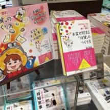 書籍の店頭での様子