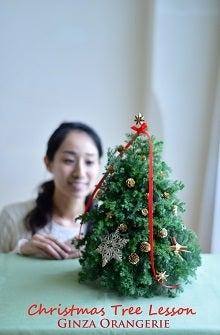 クリスマステーブルツリーレッスン東京銀座