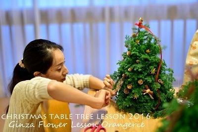クリスマステーブルツリーレッスン銀座