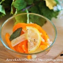 【副菜】ビタミンカラ…