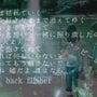 【ハマってる曲】