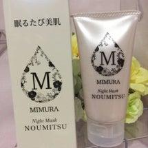 【MIMURA】NO…
