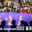 EIP4周年~!