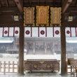宮崎神宮とチキン南蛮…