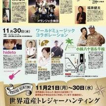 明日は上野でライブ