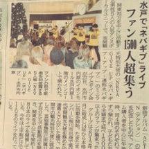 渋谷スクランブルでネ…