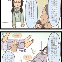 【病】術後5〜術後の…