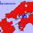 中国・四国の新駅:来…