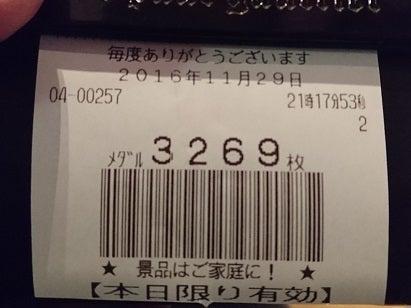 161129_02